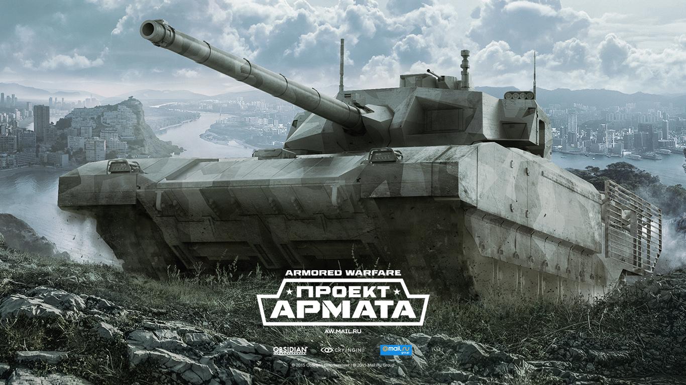 Armored Warfare – обзор