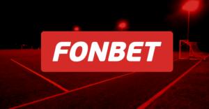 Плюсы и минусы букмекерской конторы «Фонбет»