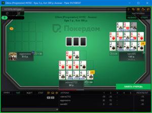 Китайский покер Ананас в руме Покердом.
