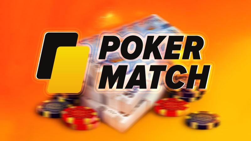 Обзор PockerMatch: лучший рум для любителей покера из СНГ
